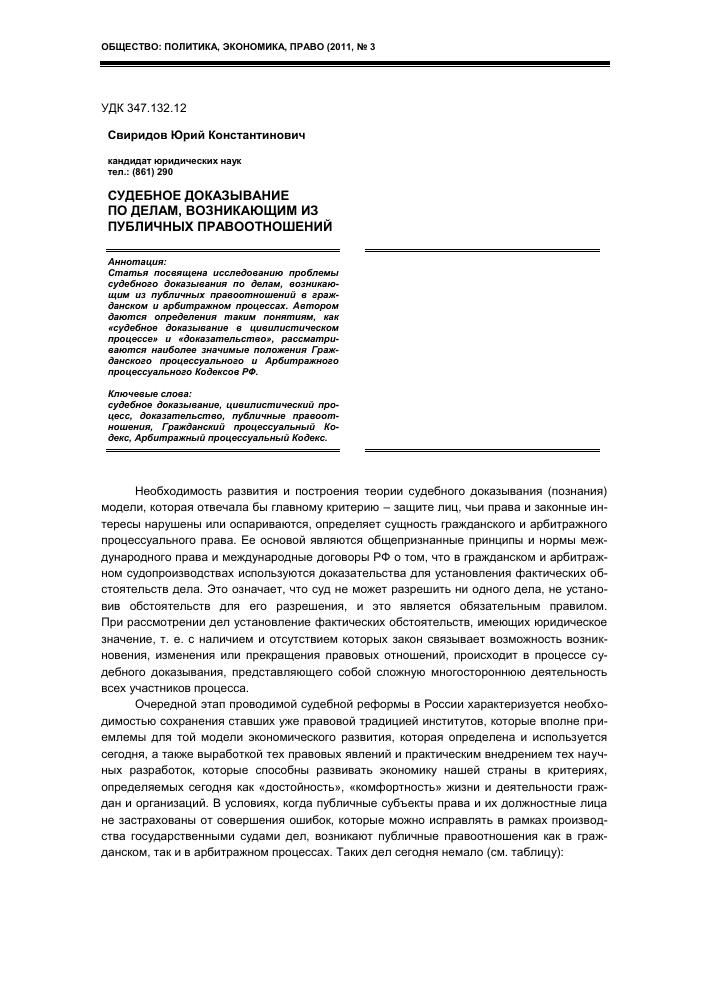 НОВОСТИ - Официальный сайт Роспотребнадзора