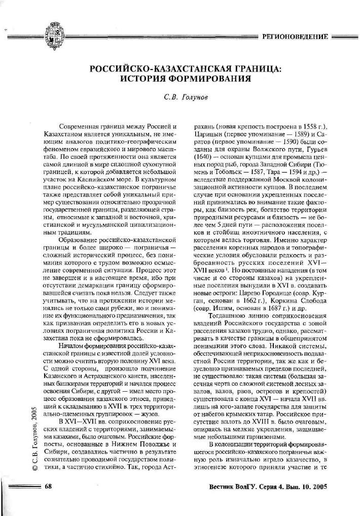 Гражданскому кодексу рф статья 429