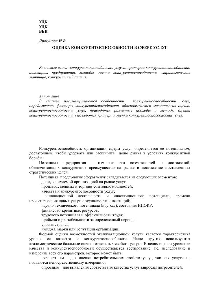 Центр займ хабаровск