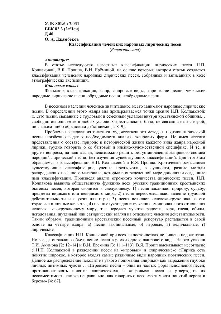 советские лирические песни текст