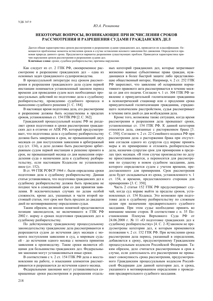 Алименты в Украине. Размер алиментов, обязанность содержать