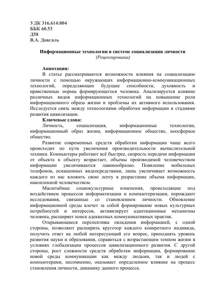 Соглашение предотвращает конфликты эссе 17