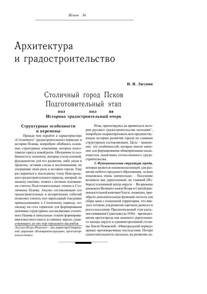 Характеристику с места работы в суд Предтеченский Верхний переулок купить документы для кредита с подтверждением в новосибирске