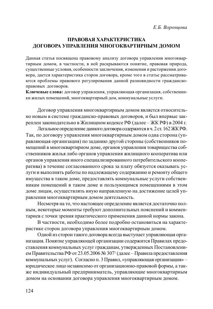 Поздравление на 70 лет мужчине на татарском языке