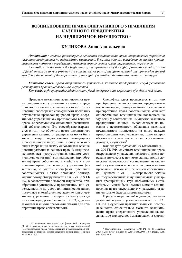 Заявление о взыскании алиментов - Алименты-эксперт