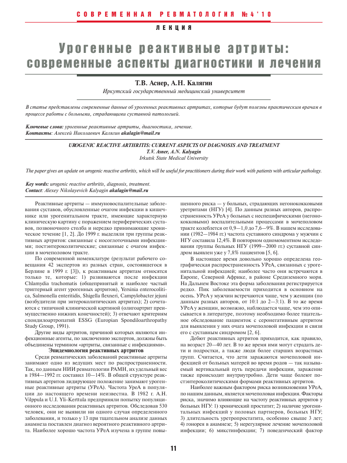 развитие подвижности в тазобедренных суставах