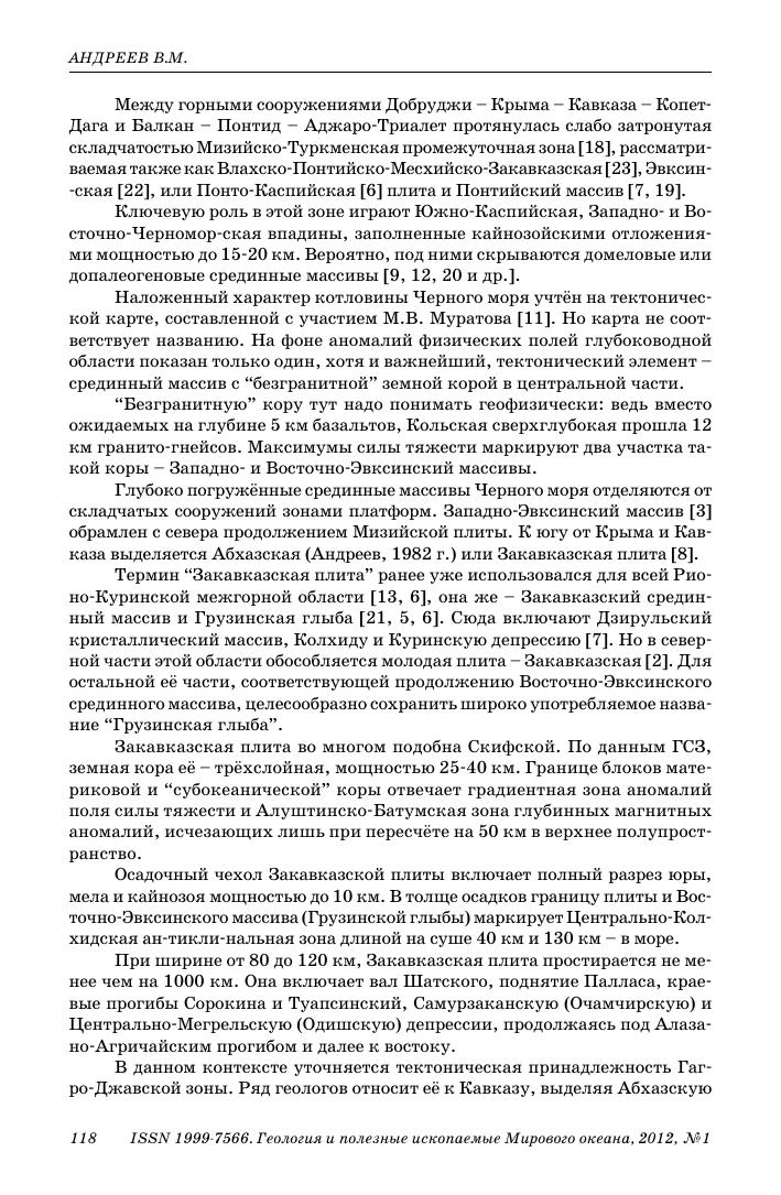 https://cyberleninka.ru/viewer_images/14051346/f/2.png