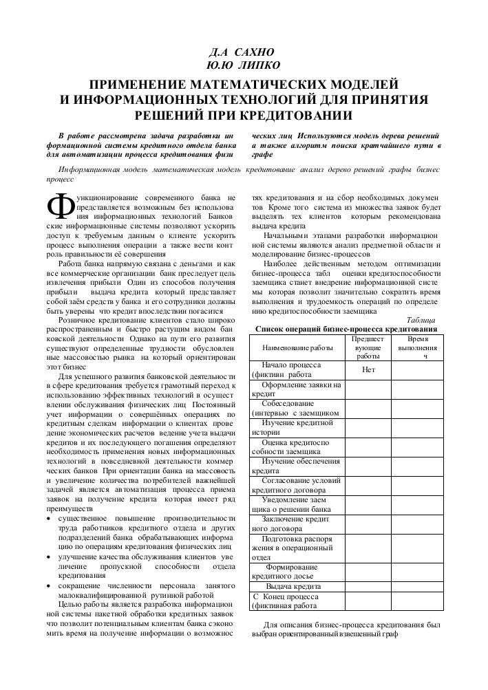 гугл карты москва метро красносельская