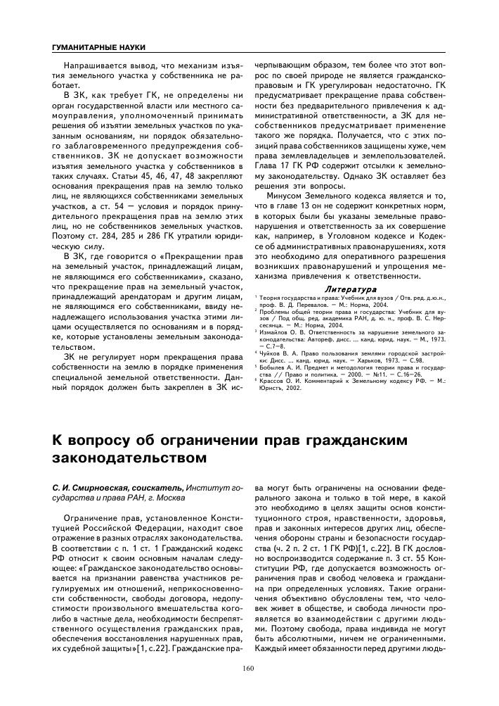 Нужно ли разрешение на пневматическое оружие в россии 2020