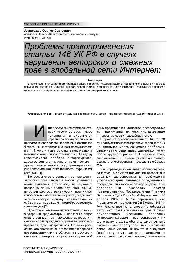 Составить акт о нарушении техники безопасности на складе пиломатериала