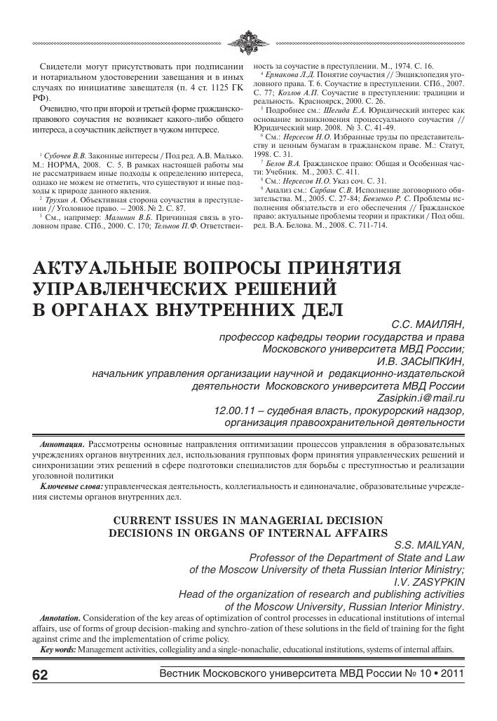 Какую сумму выплачивают в месяц ветеранам труда в ставропольском крае