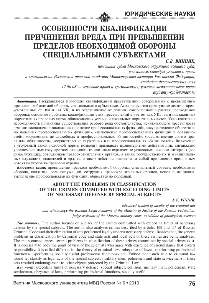 Разрешенное время для ремонта в квартирах московской области 2020