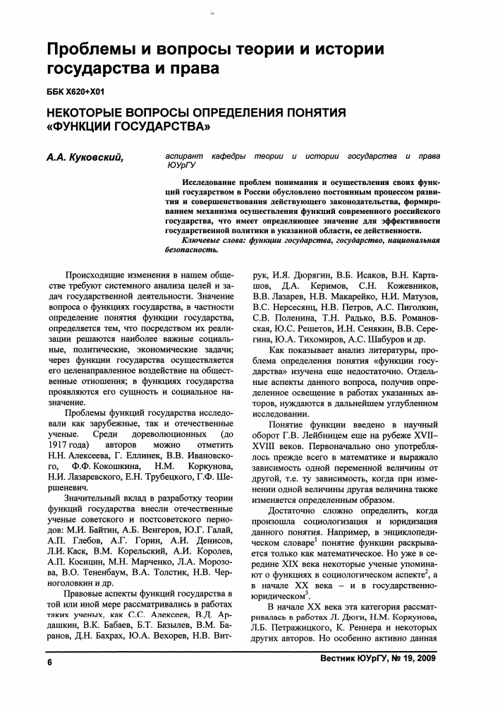 дмитрий куковский | OK.RU | 1004x709
