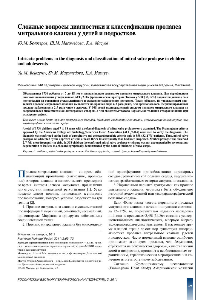 Предпосылки и причины гиперплазии щитовидной железы