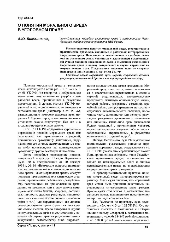 Документы для получения пособия на ребенка самарская область родители в разводе