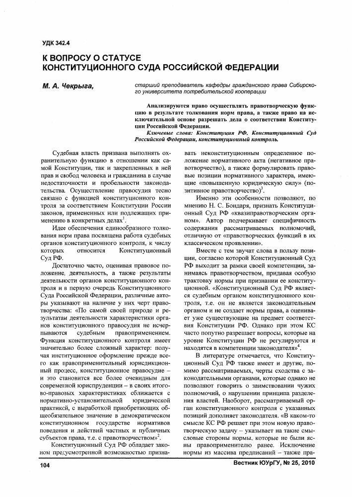 тинькофф банк дебетовая карта условия обслуживания отзывы