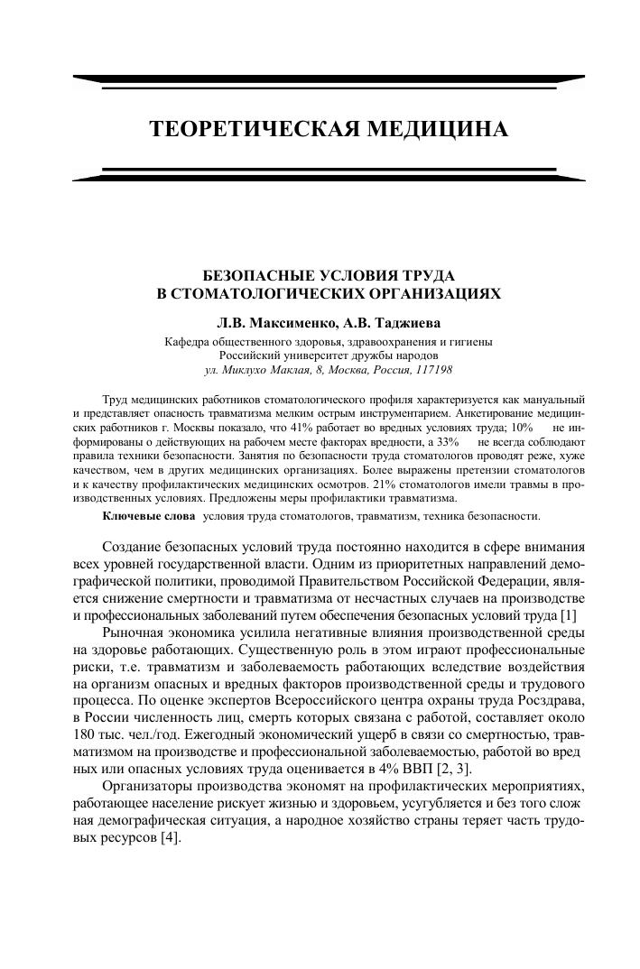 Статья 619 620 гк рф