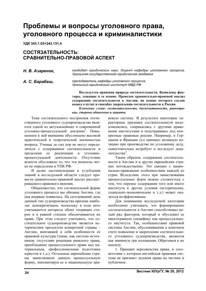 Зарплаты по регионам и городам россии 2013