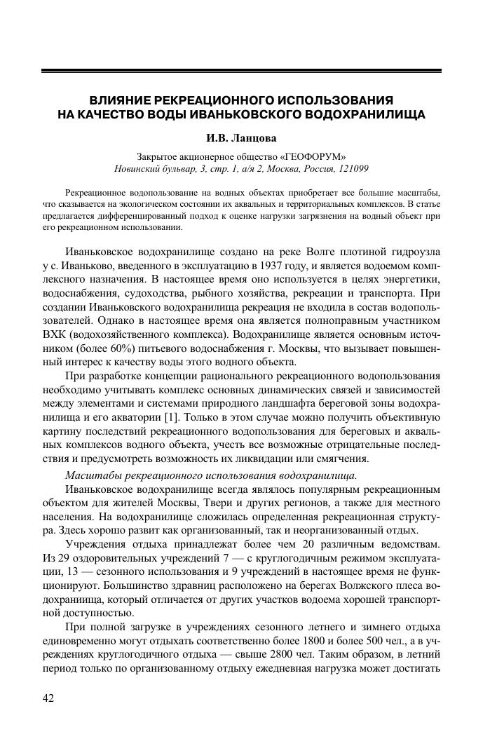 Штрафы гибдд 30000 рублей за что