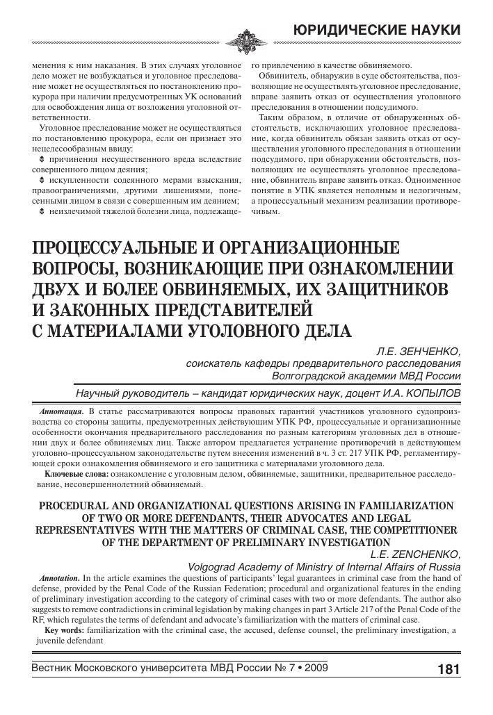 Нотариус по наследственным делам невского района