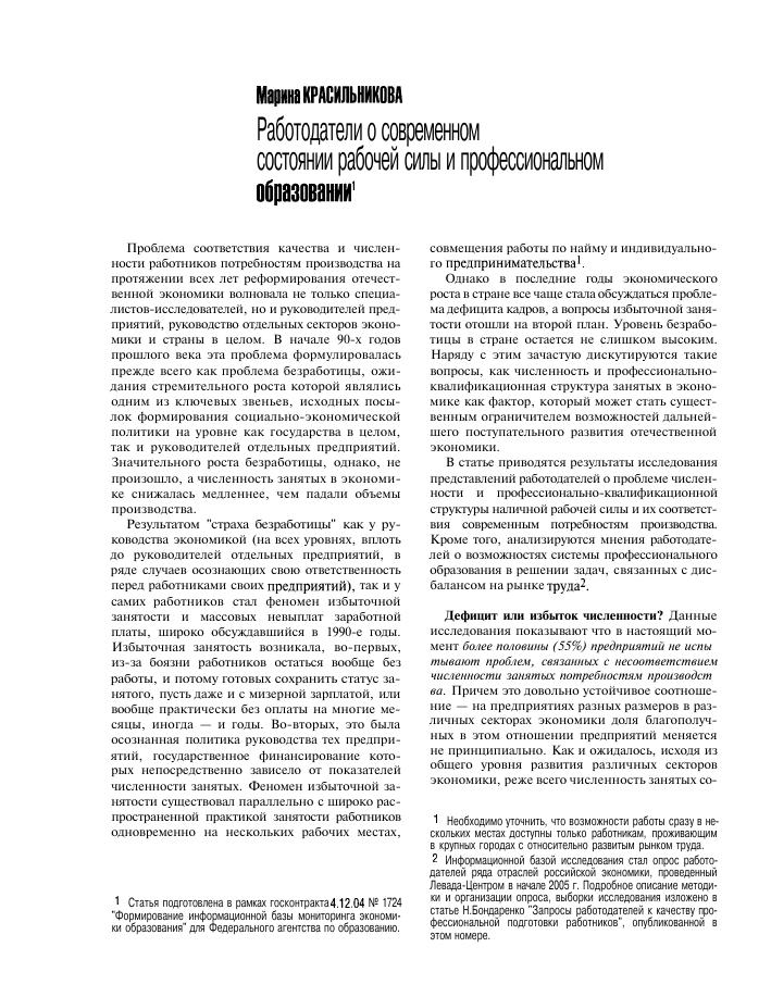 индивидуально занятые в россиихоум кредит карта отзывы