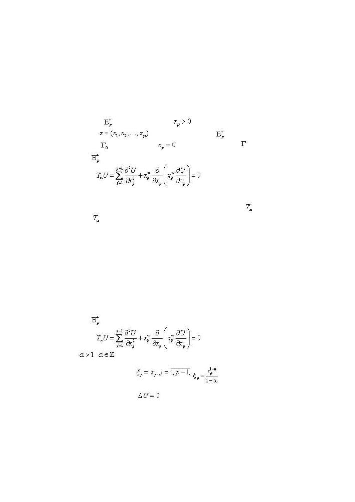 Основные функции для решения краевых задач решение задач с отрезками 1 класс