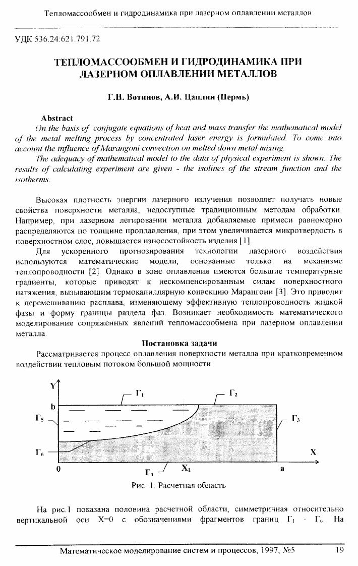 Решение задач по физике вотинов решение задач со знаком суммы