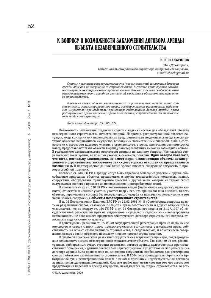 Президент Беларуси запретил увольнять работающих пенсионеров. Где читать?