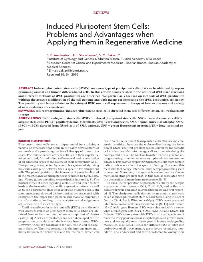advantages of using stem cells in medicine