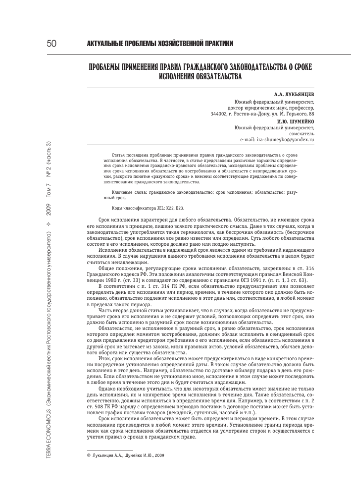 pdf Integrative Manual