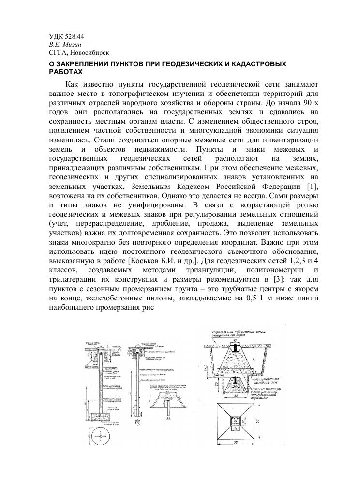 1 Куб Воды Сколько Стоит В Москве 2020