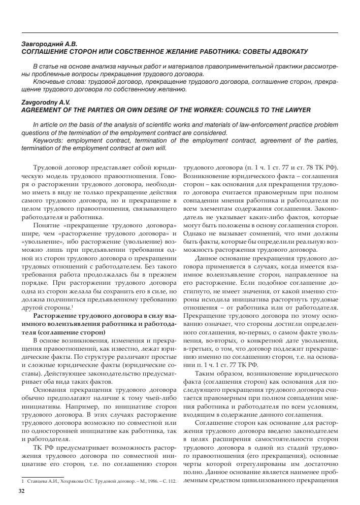 Замена прав заявление образец заполнения омск