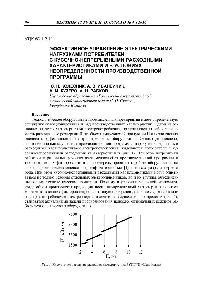 Руководство по решению задач по шипачеву задачи с решениями на дигибридное скрещивание генетика