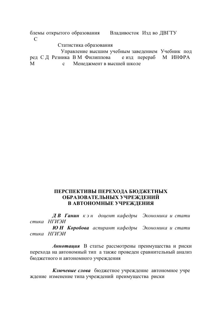 Подписание акта приема передачи