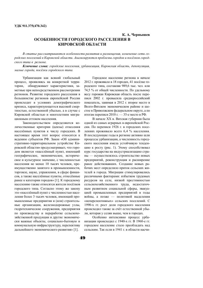 Размещение статей в Белая Холуница раскрутка сайта в Дивногорск