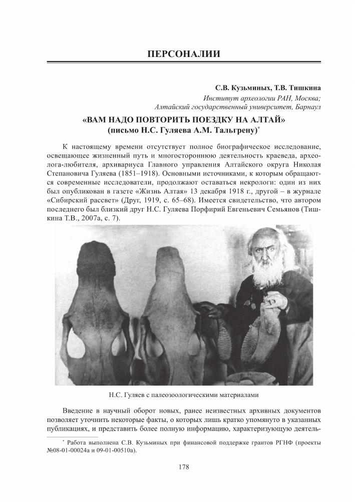 Доклад поручили прочитать софья антоновна 9352