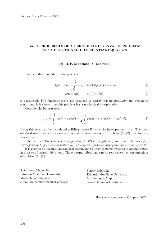 Basic properties of a periodical eigenvalue problem for a