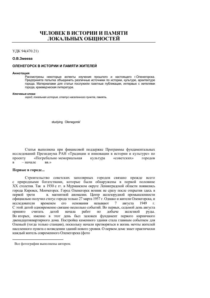 Размещение статей в Оленегорск xrumer 2.9 crack - настроенная рабочая версия