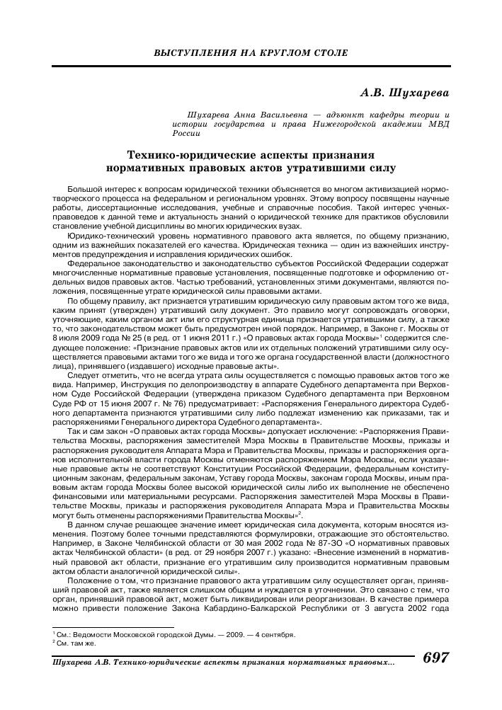 Юристы в киргизии как связаться