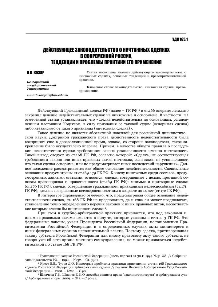 Гибдд заявление о снятии с регистрационного учета