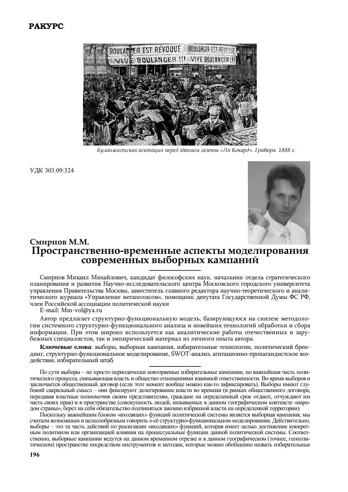 Писатель сергей владимирович володенков лучшие книги, фото и.