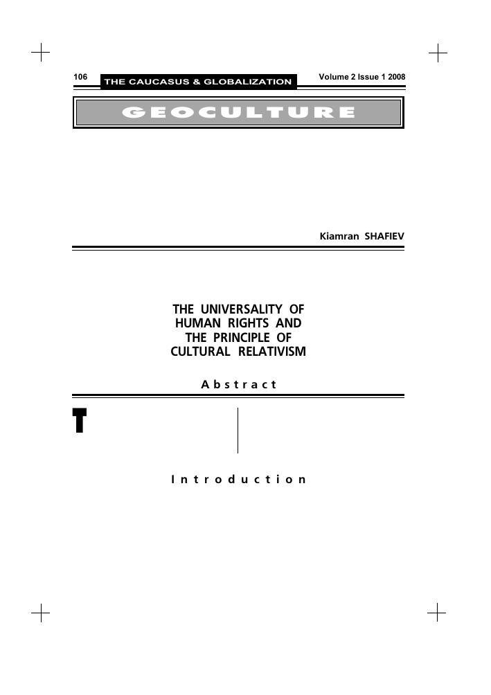 cultural relativism and universal human rights