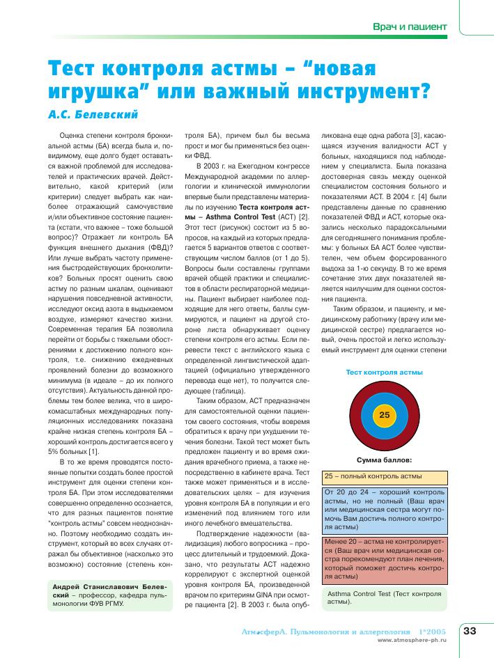 сестринское дело тесты с ответами казахстан