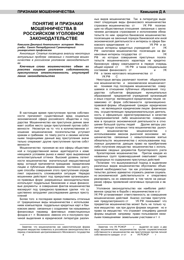 Оплата больничного стационарного от стажа Тихомирова Н.В.