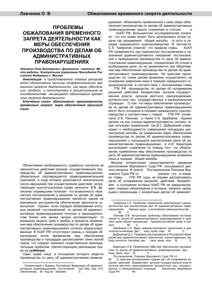 Целевые показатели и критерии оценки эффективности деятельности предприятия