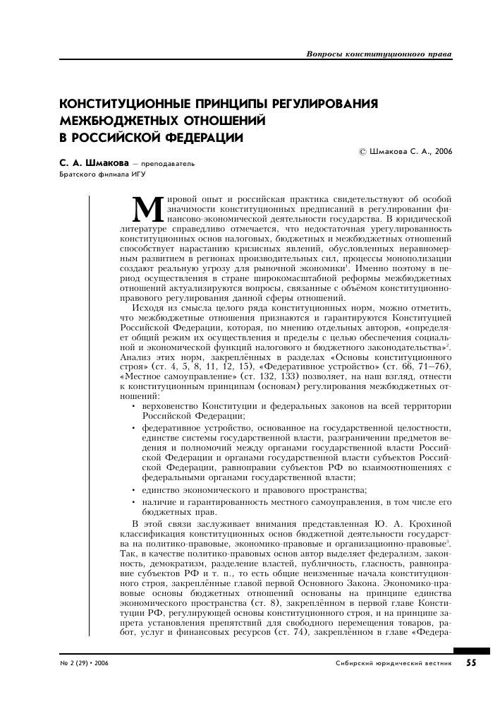 Министерство здравоохранения москвы горячая линия телефон жалобы
