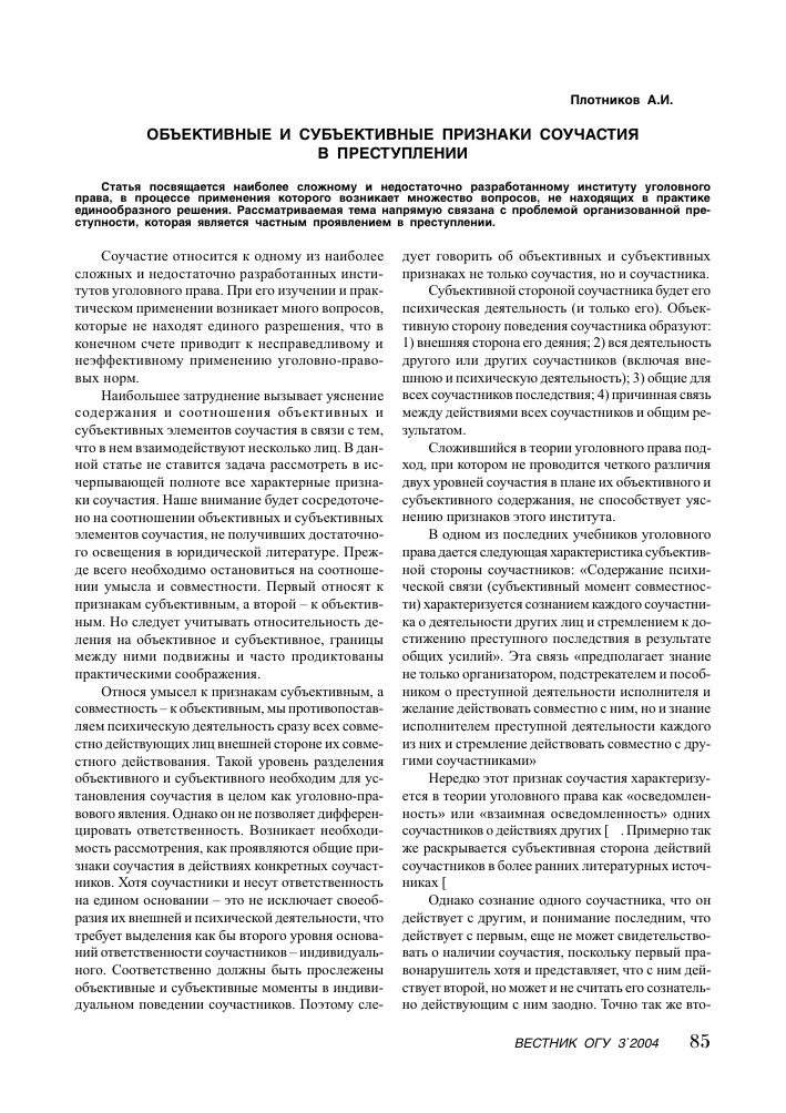 Письмо о закрытии ип образец
