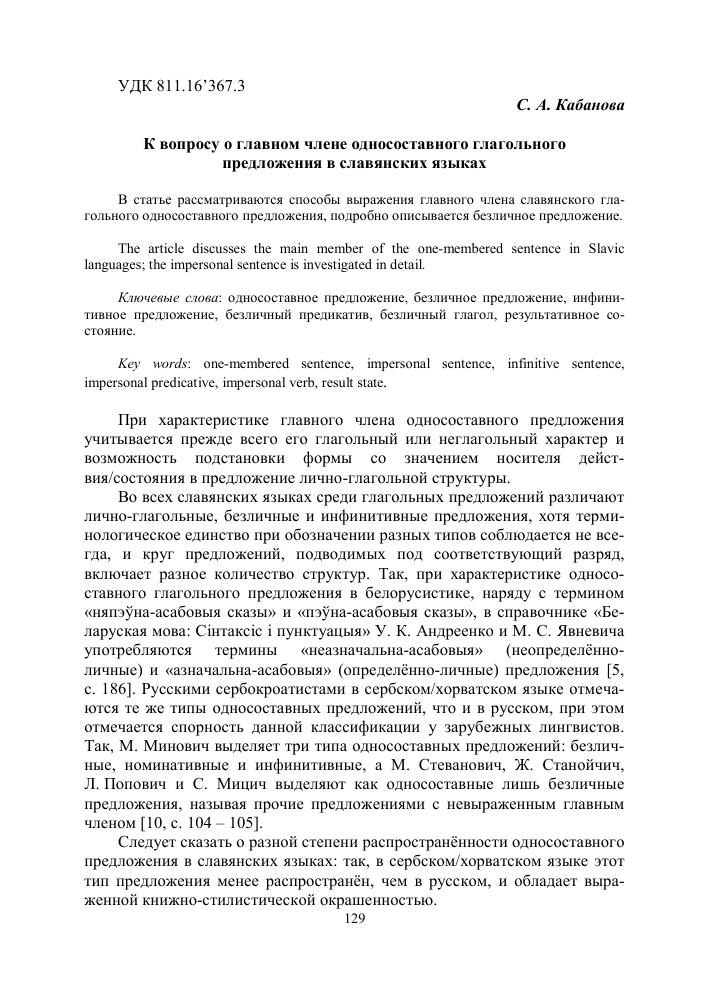 zhena-u-drugogo-na-chlene-realnoe-rossiya