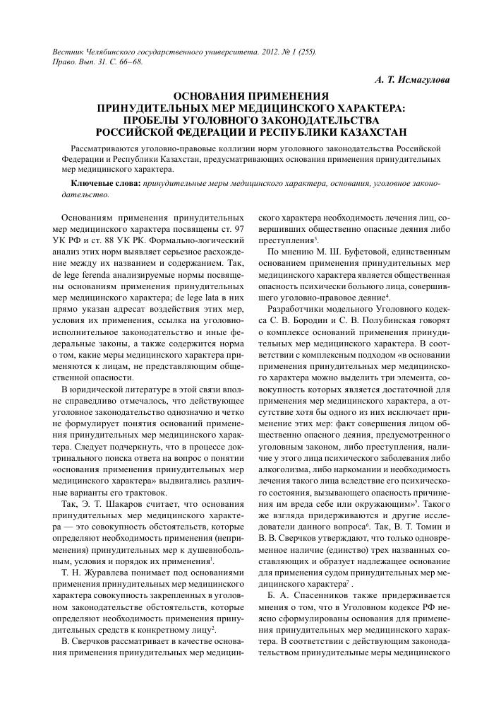 Как оформить патент на работу в москве украинцу