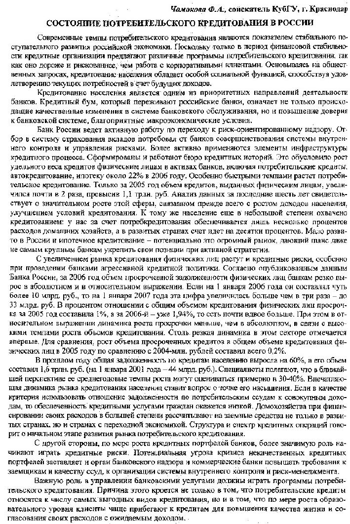 Почта банк подать заявку на кредит наличными онлайн заявка
